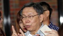 【Yahoo論壇/單厚之】台北市長選舉的「夢幻名單」