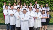 台灣乳癌好發年齡 全球最年輕