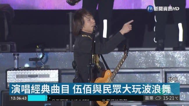 台中跨年大咖加持 盧秀燕陪民眾倒數