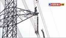 台電上半年慘虧71億 經濟部長:電價無漲價壓力