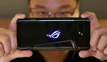 華碩 ROG Phone II 正式發表,帶來 120Hz 的流暢遊戲體驗(更新:台灣售價)