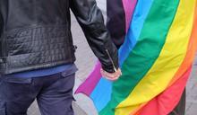 同性戀要被判死刑?聯合國通過譴責決議案 美國投下反對票遭撻伐