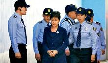 南韓前總統朴槿惠今出庭 仍堅稱清白