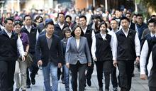 【Yahoo論壇】蔡英文施政 基層民眾感受深