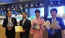北海道商品進駐台中百貨業 官方經濟部長親自主持開幕