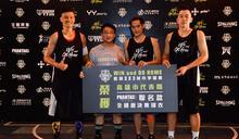 籃球》勝道之夜高雄站落幕 「開薰哥94狂」代表高雄晉級總決賽