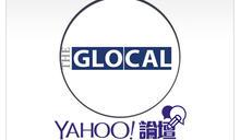 【Yahoo論壇/文德彬】基督教猶太復國主義:以色列立國的「遙距」精神原動力