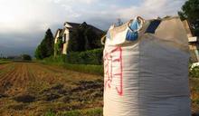 農業縣市不得翻身?農地農用每公頃補償僅2.5萬 違建農舍能恐難杜絕