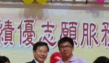 嘉義消防之光 吳宗錡榮獲績優志願服務人員銅質獎