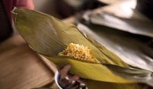【香港浸會大學中醫藥學院專欄】癌症病人能吃糯米嗎?