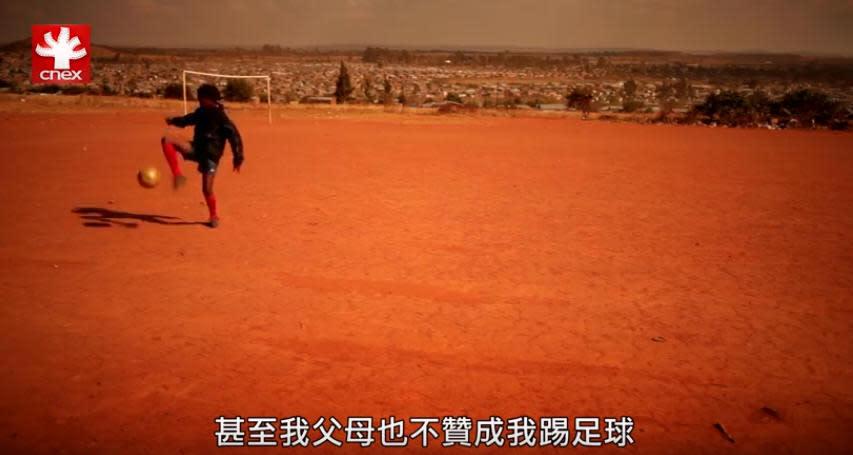 《緬洛地的世足賽3》當女兒成了足球選手