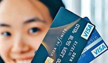 消委會:經電子平台繳費未必可賺里數 僅兩銀行受理