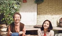 接連上映!十月3部南韓強檔電影報你知