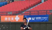 中華職棒/選秀狀元來了 廖健富任先發捕手扛第9棒