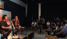 綻放在臺灣東岸的鐵花 打造音樂展演及學習平臺