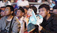 【Yahoo論壇/李瑋聆】民進黨大敗 保守派大反撲