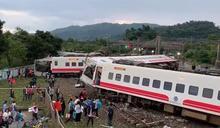 【Yahoo論壇/王傑】普悠瑪出軌事故快一年—台鐵繼續違法