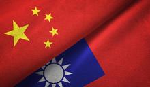 【Yahoo論壇/翁履中】別再被恐中帶風向 台灣民主沒那麼脆弱