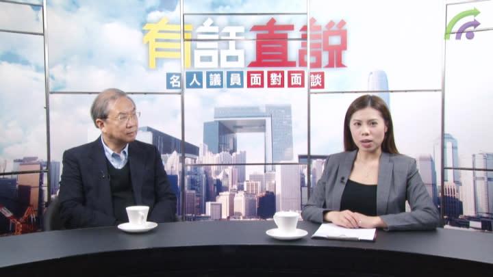 鄭宇碩教授:補選投票率低 泛民支持者對選舉早已失望(第一節)