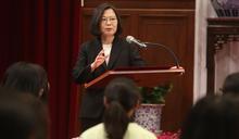 【Yahoo論壇/邵宗海】什麼是「台灣價值」?原創者給了答案