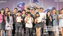 公益之星彰化站 蕭婷方奪冠