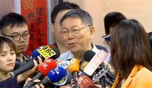 【Yahoo論壇/賈斐懋】「香港太陽花」震撼台灣 柯文哲的上海行猶如走鋼索