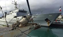 澳洲外海破古柯鹼走私案 市值56億元