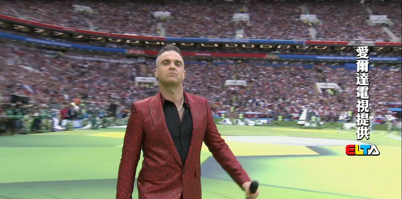 【世足看Yahoo】世界盃熱鬧開打!Robbie Williams到場獻唱