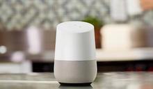 【一次看懂智慧音響】Google要讓語音助理進入更多智慧音響中!