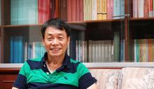 邱萬興:要有更多傻子 台灣民主才能更向前