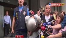 水電工狠殺老婦 遭法院裁定羈押