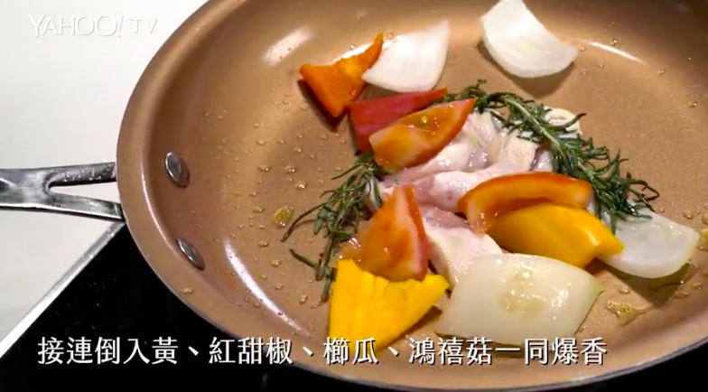 綜合鮮蔬溫沙拉