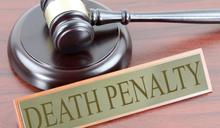 【獄政改革刻不容緩!】執行死刑會不會是變相「剝奪受害者人權」?