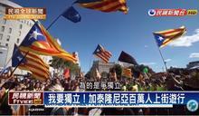 【專文】外國人鼓勵台灣獨立建國