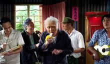 吳鎮宇真人倒模演79歲耆英