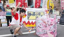 【Yahoo論壇/王傑】勞基法修正公投連署不到10萬份 台灣人民真的該醒了