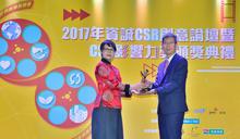 華碩獲頒全球綠色影響力獎 (圖)