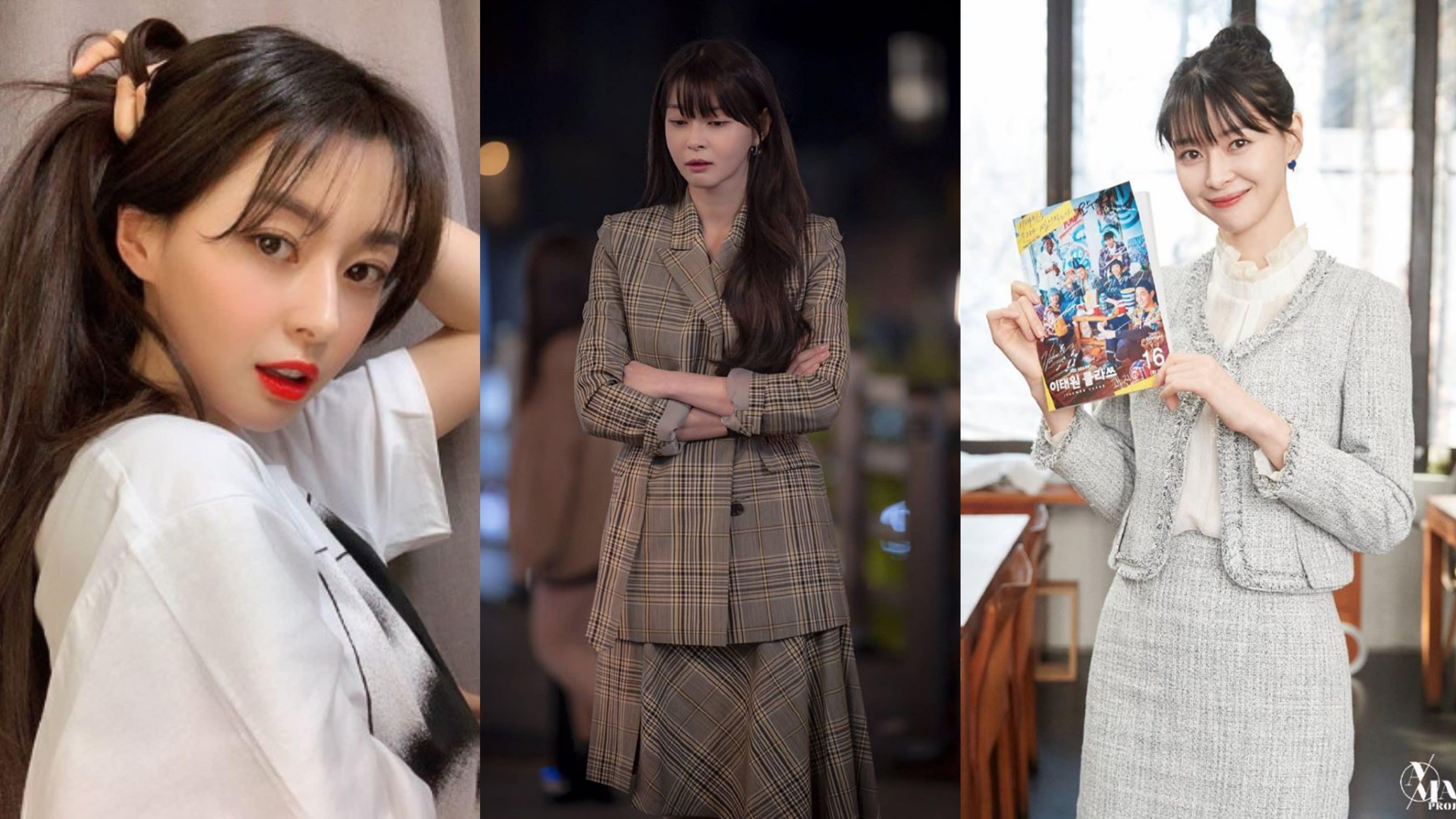 看韓劇學穿搭!用這些百搭元素,跟著<梨泰院class>權娜拉穿出優雅的歐膩風