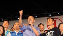 韓國瑜現象與民進黨危機