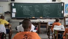 普悠瑪事故後,台東孩子何時等來下一個張加穎老師?