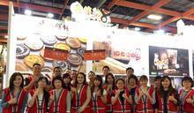ITF台北國際旅展豋場 花縣府領業者拼東部觀光