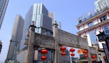 中國二線城市如台北?在湖南長沙交換近一學期後,我是逃回來的
