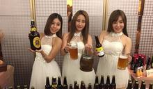 「新北啤酒節」世界最美夕陽下 暢飲、摸彩、逛集會