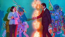 蔡總統蘇嘉全出席總統府光雕秀點燈儀式 (圖)