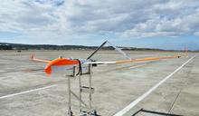 直擊天鴿!颱洪中心無人機成功取「颱風DNA」返航