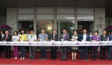 光田醫院成立仁馨樂活園區慶開幕