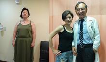 大嬸變辣媽,靠「它」產後狂瘦40公斤的親身故事!