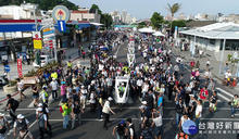 2017生態交通全球盛典落幕 高雄推動綠色交通城市再邁進一大步