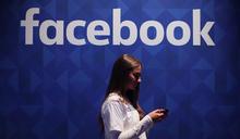 沒人在用Facebook限時動態 那就借用一下Instagram的?