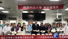 銀髮族膳食製備人員培訓班學員成果展現 「好食、易食、美食」